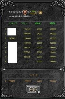 DS9.1.20.20.jpg