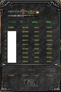 DS9.2.11.20.jpg