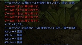 ルード 1.jpg
