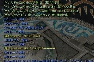 ルード 2.jpg