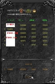 DS 9.25 19.20.jpg