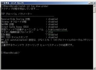 TCP2.jpg