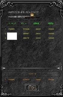 DS9.2.2.20.jpg