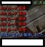 ルードBOX3.jpg