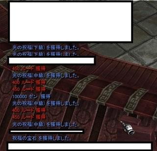ルードBOX 1.jpg