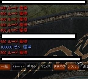ルードBOX 2.jpg