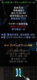 足+13.jpg