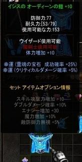 鎧+10.jpg