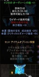 鎧+11.jpg
