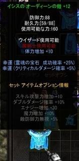 鎧+12.jpg