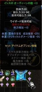 鎧+13.jpg