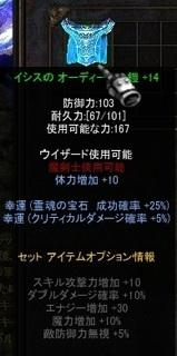 鎧+14.jpg
