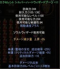 SH足+11.jpg